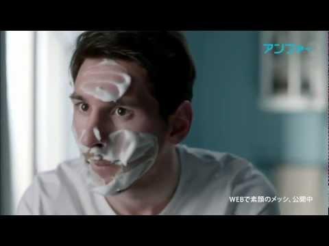 Los japoneses se enganchan a los anuncios de Messi