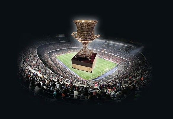 Supercopa trofeo billete China