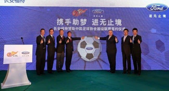 Ford expande su territorio para patrocinar el fútbol en China