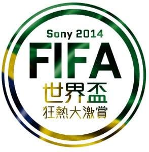 FIFA_circle