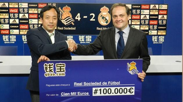 La cifra de la prima a la Real Sociedad por la machada ante el Madrid