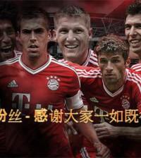 Fuente: www.fcbayern.de