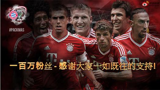 El Bayern de Múnich continúa creciendo en Asia