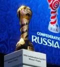 Copa Confederaciones / Agencias