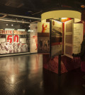 Museo Athlectic Bilbao